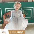 Dress Light grey female Boatmouse / boatmouse 110cm 120cm 130cm 140cm 150cm Cotton 93.8% polyurethane elastic fiber (spandex) 6.2% spring and autumn princess Long sleeves Solid color Cotton blended fabric Pleats Class B Spring 2021