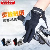 Bicycle gloves GUB GUB 2025 grey, GUB 2025 red, GUB 2025 blue S,M,L,XL Long finger gloves currency