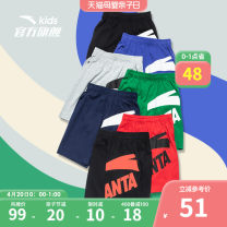 trousers Anta male 130cm 140cm 150cm 160cm 165cm 170cm summer Pant leisure time Official pictures Casual pants Leather belt middle-waisted cotton Don't open the crotch Cotton 100% A35028307 Summer 2021 Chinese Mainland Fujian Province Quanzhou City
