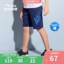 trousers Anta male 130cm 140cm 150cm 160cm 165cm 170cm summer shorts motion There are models in the real shooting Sports pants Leather belt middle-waisted Pure cotton (100% content) Don't open the crotch Cotton 100% Summer 2021