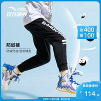 trousers Anta male 101cm 110cm 120cm 130cm 140cm 150cm 160cm 165cm 170cm Dream black 8743-1 ink blue 8743-3 bc04 light gray 8743-2 Anta children's official flagship store summer trousers motion There are models in the real shooting Sports pants Leather belt middle-waisted cotton Don't open the crotch
