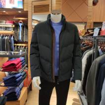 Down Jackets Turquoise 65 Lucadilon White duck down 165/46/S,170/48/M,175/50/L,180/52/XL,185/54/XXL,190/56/3XL Fashion City Other leisure routine routine 85% 354193014-65 Wear out Hoodless stand collar Wear out middle age 100g (including) - 150g (excluding) Simplicity in Europe and America Loose cuff