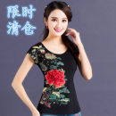T-shirt M,L,XL,2XL,3XL,4XL,5XL Summer 2020 Short sleeve Crew neck Self cultivation Regular routine commute cotton 86% (inclusive) -95% (inclusive) 30-39 years old ethnic style originality Plants and flowers Hydrangea