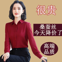 shirt Red, black, white, leather powder, army green M,L,XL,2XL,3XL Autumn 2020 silk 31% (inclusive) - 50% (inclusive) Long sleeves Versatile Regular square neck Single row multi button routine Solid color High waist type 111-638-888