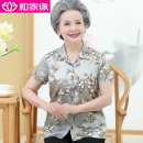Middle aged and old women's wear Summer 2020 light gray XL (recommended 110-120 kg), 2XL (recommended 120-130 kg), l (recommended 90-110 kg), 5XL (recommended 155-165 kg), 3XL (recommended 130-140 kg), 4XL (recommended 140-155 kg) ethnic style shirt easy singleton  Decor Over 60 years old Cardigan