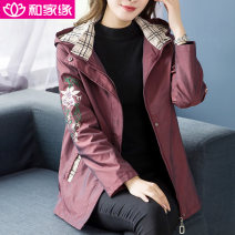 Middle aged and old women's wear Autumn 2020 Sky blue, Fuchsia, blue pink XL,XXL,XXXL,4XL fashion Jacket / jacket easy singleton  Solid color 40-49 years old Cardigan moderate Hood Medium length (length 50-70cm) routine HJY2007-114 He Jiayuan pocket polyester 96% and above zipper