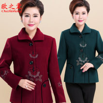 Middle aged and old women's wear Spring 2021 fashion woolen coat easy singleton  Decor 40-49 years old Cardigan thick other routine routine The clothes of Europe pocket other Other 100% 96% and above Pure e-commerce (online only) Single breasted 351g / m ^ 2 (including) - 400g / m ^ 2 (including)
