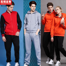 Sweater Fashion City [in: ] S,M,L,XL,2XL,3XL Solid color Cardigan Plush stand collar winter easy go to work youth routine Fleece  cotton printing other 90% (inclusive) - 95% (inclusive) Side seam pocket leisure time Single breasted