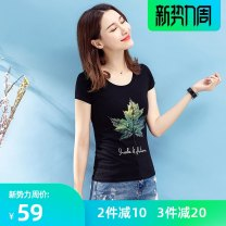 T-shirt S M L XL 2XL 3XL 4XL Spring of 2018 Short sleeve Crew neck Self cultivation Regular routine commute cotton 86% (inclusive) -95% (inclusive) 25-29 years old Korean version originality Letters for plants and flowers Kamaya Cotton 95% polyurethane elastic fiber (spandex) 5%
