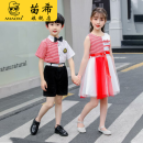 Children's performance clothes neutral Miao Xi Class B LQoex Other 100% other 12 months 18 months 2 years 3 years 4 years 5 years 6 years 7 years 8 years 9 years 10 years 11 years 12 years 13 years 14 years 3 months 6 months 9 months Spring 2021 Chinese Mainland Shanghai Shanghai Men's and women's