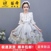 Dress female Miao Xi Polyester 90% cotton 10% summer princess Short sleeve other Cartoon animation Ruffles W31EP Class B 3 months 12 months 6 months 9 months 18 months 2 years 3 years 4 years 5 years 6 years 7 years 8 years 9 years 10 years 11 years 12 years 13 years 14 years old Chinese Mainland