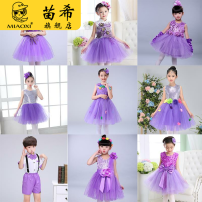 Children's performance clothes neutral Miao Xi Class B oStK2 Other 100% 12 months 18 months 2 years 3 years 4 years 5 years 6 years 7 years 8 years 9 years 10 years 11 years 12 years 13 years 14 years 3 months 6 months 9 months Spring 2021 100cm 110cm 120cm 130cm 140cm 150cm 160cm 170cm