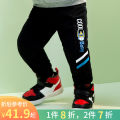 trousers singbail male 90cm 100cm 110cm 120cm 130cm 140cm black spring and autumn trousers motion There are models in the real shooting Sports pants Leather belt middle-waisted cotton Cotton 95% polyurethane elastic fiber (spandex) 5% K3150 Spring 2021