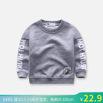 Sweater / sweater singbail male 100cm spring and autumn nothing leisure time Socket routine No model cotton stripe Cotton 100% V0231 Class A