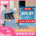 Dress Zilan Pink and blue Khaki M L XL Korean version Short sleeve Medium length summer Crew neck other polyester YQ9001