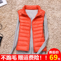Vest Fall 2017 S M L XL 2XL 3XL have cash less than that is registered in the accounts stand collar commute Solid color zipper other Weekend Hi, PIP 96% and above nylon Pocket sequins Polyamide fiber (nylon) 100% Pure e-commerce (online only) 50% - 69% white duck down