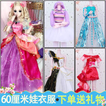 Doll / accessories 6 years old, 7 years old, 8 years old, 9 years old, 10 years old, 11 years old, 12 years old, 13 years old, 14 years old and above parts Ye Luoli China Just clothes, 60cm baby clothes [gift], Katie / yeluoliwa is suitable for [gift] Over 14 years old Laurie accessories Fashion