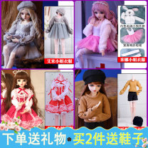 Doll / accessories 5 years old, 6 years old, 7 years old, 8 years old, 9 years old, 10 years old, 11 years old, 12 years old, 13 years old, 14 years old and above parts Ye Luoli China Clothes suitable for 60cm doll, 1 pack / buy 2 free shoes Over 14 years old Ye Luoli's refitted clothes parts