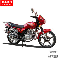 Complete motorcycle 115kg 2019 75mm 7.5KW 2015x720x1130mm Chinese Mainland 125cc no 90Km/h Dongben DB125-D Front disc and back drum Red, blue, other colors, red 2, blue 2 trolley Air cooling Four stroke 12L 12V 9Ah 500km