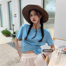 T-shirt Gray, white, blue, pink, grayish blue Average size Summer 2021 Short sleeve Crew neck Straight cylinder have cash less than that is registered in the accounts routine commute other 30% and below 18-24 years old Korean version youth Solid color Button