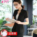 Professional dress suit S M L XL XXL XXXL XXXXL Summer 2017 Short sleeve BZY-1789 Coat other styles Suit skirt 25-35 years old Ice cloud Polyester 97.6% polyurethane elastic fiber (spandex) 2.4% Pure e-commerce (online only) 96% and above polyester fiber