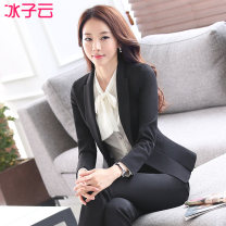 Professional pants suit S M L XL XXL XXXL XXXXL Autumn 2015 Shirt other style coat Long sleeves YR9976 trousers Ice cloud 25-35 years old Polyester fiber 93.2% polyurethane elastic fiber (spandex) 6.8% Pure e-commerce (online only) 91% (inclusive) - 95% (inclusive)