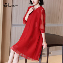 Dress Spring 2021 Mid length dress singleton  three quarter sleeve street Crew neck Loose waist Dot Socket A-line skirt routine Others 40-49 years old Type A Shyslily More than 95% polyester fiber Polyester 100% Pure e-commerce (online only) Europe and America