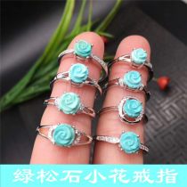 Ring / ring Natural crystal / semi precious stone 30-39.99 yuan Other / other Turquoise Flower Ring brand new goods in stock Japan and South Korea female Fresh out of the oven Silver inlaid gems SY-XZ-11-19 other
