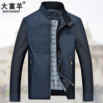 Jacket Dafusheep / dafusheep Fashion City 170 175 180 185 190 routine easy Other leisure autumn Polyester 100% Long sleeves Wear out stand collar Basic public middle age routine Zipper placket Rib hem No iron treatment Loose cuff other Autumn 2015 More than two bags) Side seam pocket