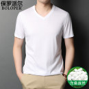 T-shirt Youth fashion thin Boloper / Paul Pyle Short sleeve V-neck standard Other leisure summer youth routine Basic public Cotton wool Summer 2020 Solid color mulberry silk other No iron treatment Domestic non famous brands Pure e-commerce (online only)