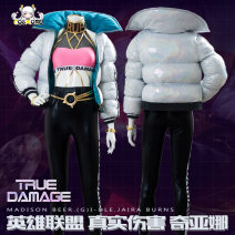 Cosplay women's wear Other women's wear goods in stock Over 14 years old Female s [Eurocode spot] female m [Eurocode spot] female l [Eurocode spot] female XL [Eurocode spot] Average size Manchuang Chinese Mainland League of Heroes
