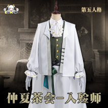 Cosplay women's wear suit goods in stock Over 14 years old Female m [issued in late April] female l [in stock] female XL [in stock] Average size Manchuang The fifth personality