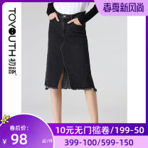 skirt Autumn of 2019 S M L XL black Mid length dress commute Natural waist A-line skirt Solid color Type A 25-29 years old 91% (inclusive) - 95% (inclusive) Initial language cotton pocket Simplicity Cotton 92% viscose fiber (viscose fiber) 7.2% polyurethane elastic fiber (spandex) 0.8%