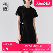 Dress 25-29 years old 8022431033 Initial language Summer 2020 Middle-skirt Short sleeve Cotton 95.6% polyurethane elastic fiber (spandex) 4.4% Crew neck singleton  street middle-waisted More than 95% routine Condom Solid color Type H cotton Sports & Leisure Hollowing out S M L