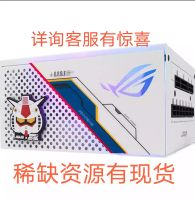 Machine power supply ASUS / ASUS Desktop I won't support it I won't support it 1000W gold medal subject- verb form brand new Chinese Mainland Power Supply