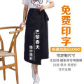 apron Black, Navy, high end black Sleeveless apron antifouling Simplicity other Household cleaning Average size Black half 01 public yes Solid color
