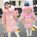 Down Jackets 120cm 130cm 140cm 150cm 160cm 65% White duck down children Chris Pink red purple black 8881 army green 8881 black 8881 red 8881 pink 8881 light green Its steps Medium length 1003-a-576400930919-HWSI34 Class B Other 100.0% Other 100.0% Summer of 2019 6, 8, 10, 11, 12 Korean version