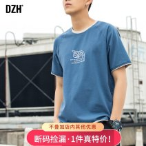 T-shirt Youth fashion routine M L XL 2XL 3XL 4XL 5XL DZH Short sleeve Crew neck standard daily summer Cotton 100% youth routine tide Knitted fabric Summer 2020 Alphanumeric Color contrast cotton Creative interest No iron treatment Fashion brand Pure e-commerce (online only) More than 95%