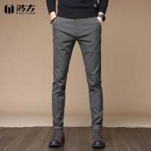 Casual pants Haofang Youth fashion 28 29 30 31 32 33 34 36 38 40 routine trousers Other leisure Self cultivation get shot autumn youth Youthful vigor 2020 middle-waisted Little feet Tapered pants Rib stitching washing Solid color plain cloth cotton Autumn of 2019 Pure e-commerce (online only)