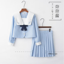 student uniforms Spring 2018, summer 2018, autumn 2018, winter 2018 S,M,L,XL,XXL Long sleeves solar system skirt 18-25 years old Other / other