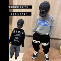 Sweater / sweater Other / other neutral 90cm,100cm,110cm,120cm,130cm,140cm,150cm winter nothing leisure time Socket routine There are models in the real shooting Cotton blended fabric printing