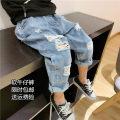 trousers Other / other neutral 90cm,100cm,110cm,120cm,130cm,140cm,150cm trousers Jeans trousers 2 years old, 3 years old, 4 years old, 5 years old, 6 years old, 7 years old