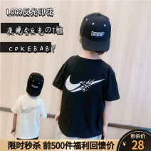 T-shirt Other / other 90cm,100cm,110cm,120cm,130cm,140cm,150cm neutral summer Crew neck leisure time There are models in the real shooting nothing cotton Cartoon animation 12 months, 18 months, 2 years old, 3 years old, 4 years old, 5 years old, 6 years old, 7 years old, 8 years old Chinese Mainland