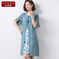 Middle aged and old women's wear Summer 2021 Aqua 1 2 3 4 XL 2XL 3XL 4XL 5XL fashion Dress easy singleton  Decor 40-49 years old Socket thin Crew neck routine routine 11282Q Susanna Hollowing out polyester Polyester 100% 96% and above Pure e-commerce (online only) Medium length Chiffon