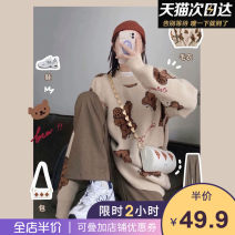 Women's large Spring 2021 Single sweater single pants sweater + pants [suit] S M L XL 2XL 3XL 4XL sweater Two piece set commute easy thick Conjoined Long sleeves Broken flowers Korean version One word collar routine routine F9-28BBFS9399-B Homecore 18-24 years old longuette Polyester 80% viscose 20%