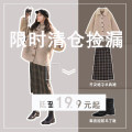 Women's large Spring 2021 S M L XL 2XL 3XL 4XL sweater Two piece set commute easy thick Conjoined Long sleeves Broken flowers Korean version One word collar routine routine E10-20YDYL5856-B- Homecore 18-24 years old longuette Polyester 100% Pure e-commerce (online only) Pleated skirt