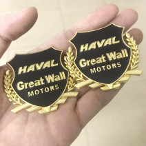 Car decoration stickers 3D stereo paste Body stickers Shiwei Auto Logos Support installation