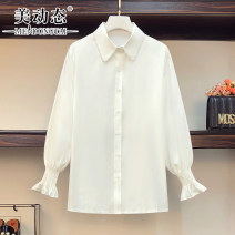 Women's large Spring 2021 white L XL 2XL 3XL 4XL shirt singleton  commute easy moderate Cardigan Long sleeves Solid color Korean version Polo collar routine Three dimensional cutting pagoda sleeve Beauty trends 25-29 years old Button 96% and above Polyester 96% polyurethane elastic fiber (spandex) 4%