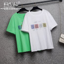 Women's large Summer 2021 Green white L XL 2XL 3XL 4XL 5XL T-shirt singleton  commute easy moderate Socket Short sleeve letter Korean version Crew neck routine cotton Three dimensional cutting routine Beauty trends 25-29 years old Diamond inlay 96% and above Cotton 100% Pure e-commerce (online only)