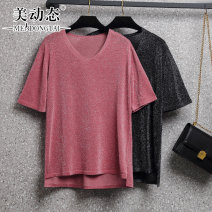 Women's large Summer 2021 Pink Black L XL 2XL 3XL 4XL 5XL T-shirt singleton  commute easy moderate Socket Short sleeve Solid color Korean version V-neck routine Three dimensional cutting routine Beauty trends 25-29 years old Bright silk 71% (inclusive) - 80% (inclusive) Viscose 80% polyester 20%